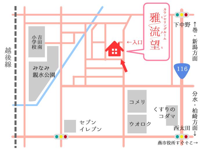 『幸せ堂』カウンセリングルーム雅流望までの地図