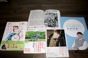 taizo_books